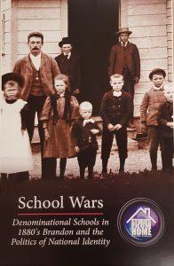 school-ward-poster_2